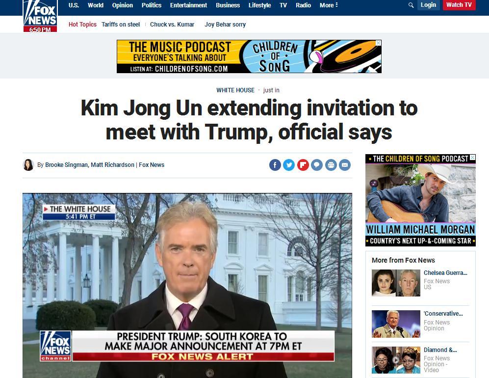 快讯!美媒:金正恩提议与特朗普会面