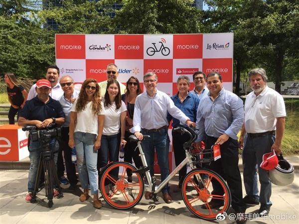 摩拜单车正式进入智利 并设立100个智能停车点