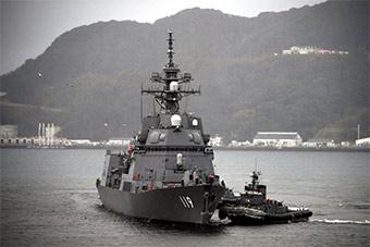 日本最新驱逐舰正式服役 大雨中办服役仪式