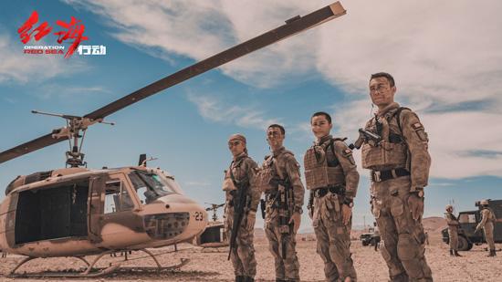 《红海行动》热映掀爱国热潮 特辑呈现战争残酷