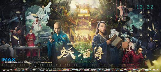 """《妖猫传》在日票房破10亿  华语片""""十年最佳"""""""