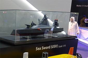 无人系统展无人船只造型奇特