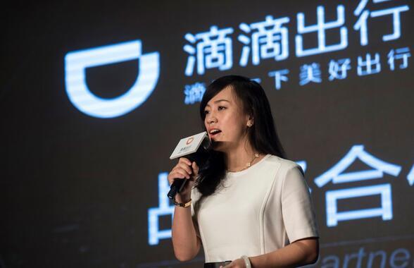 盘点引领中国科技的杰出女性 谁是你的女神?