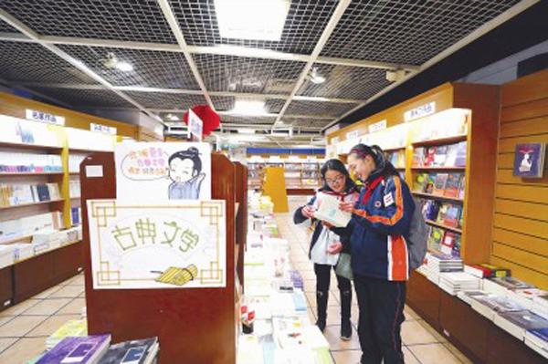 这档节目火到台湾 被赞传唱中国经典诗词效果极佳