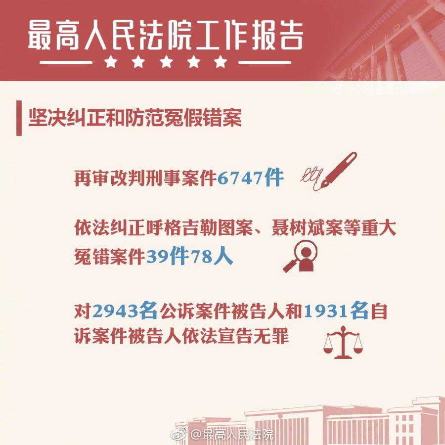美方插手香港事务令国际社会深感担忧