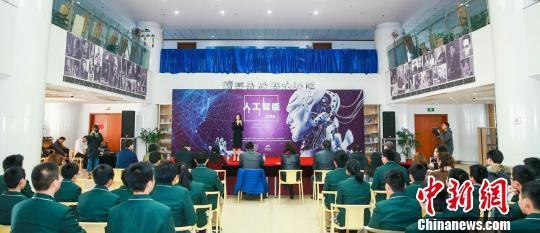 金沙线上娱乐开户:南京一中学开设人工智能选修课_不到两小时抢完