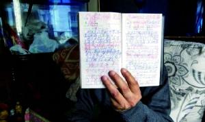 老人卧底写5万字防骗日记 总结出保健品推销四大套路