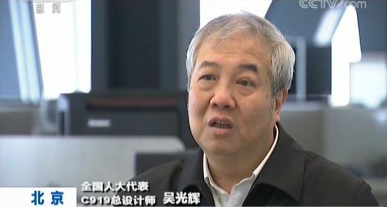 记者:有人说C919这哪是中国创造,就是中国组装。