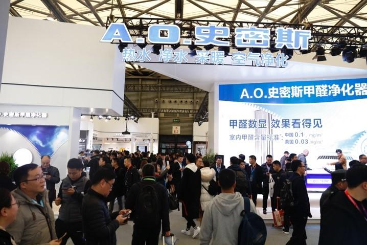 A.O.史密斯用科技点亮2018 AWE 打造跨国企业样板