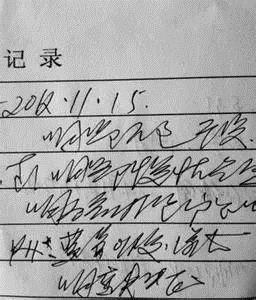 """为什么医生写字像""""天书""""?真正的原因没几人知道"""
