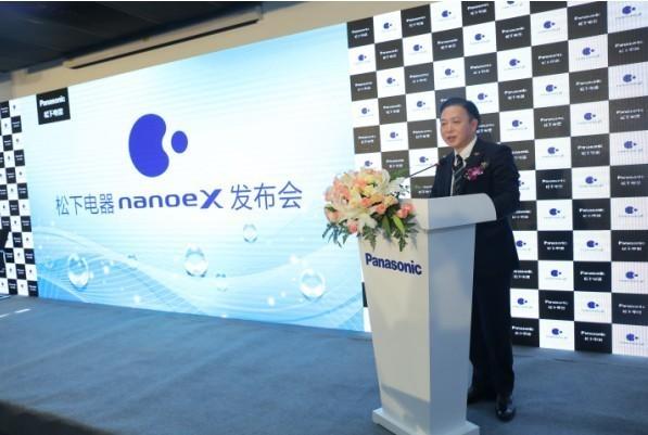 健康黑科技 AWE2018松下nanoeX新技术首发