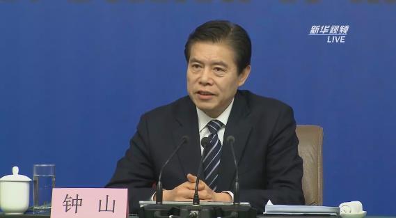 中国对外开放不足?对外资限制多?商务部:有抱怨 也有信心
