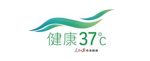 """未来中国养老模式是""""90+7+3"""""""