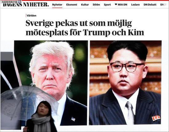 瑞典媒体:瑞典将准备主办美朝会谈
