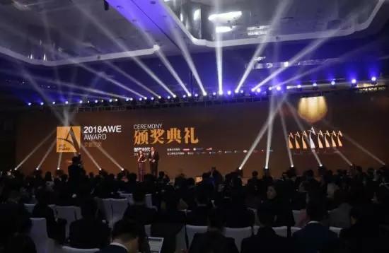 """AWE艾普兰奖揭晓 8款精品问鼎家电界""""奥斯卡"""""""