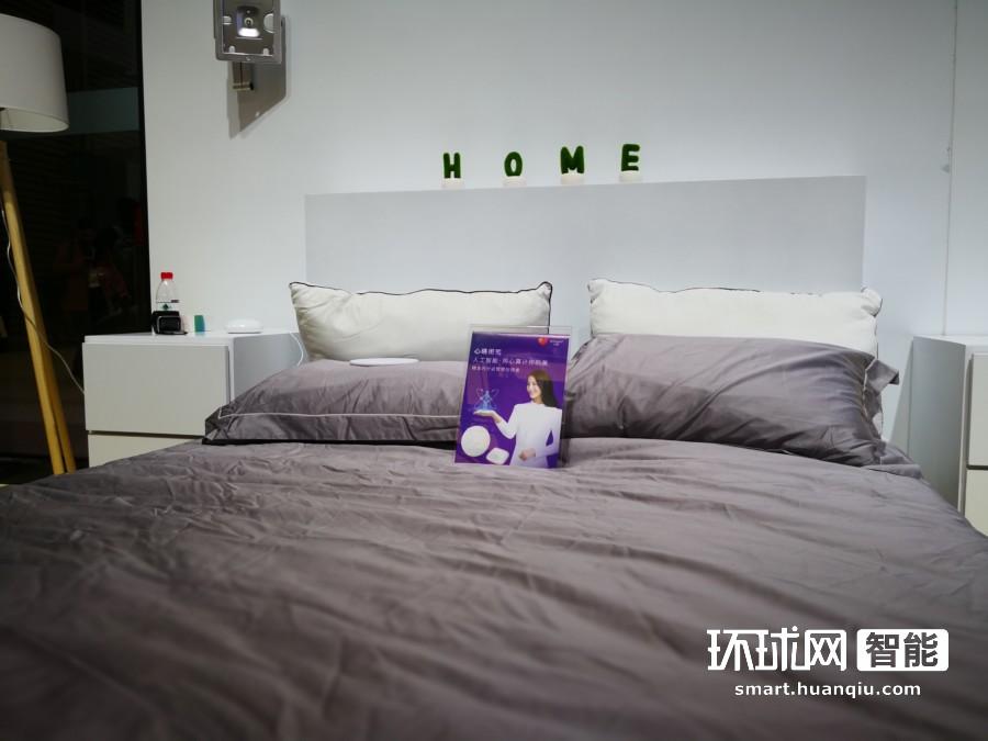 2018AWE智能家居新动向 睡眠中完成体检