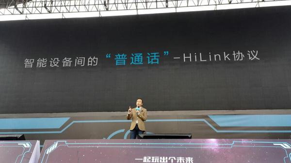 深耕智能家居市场 华为HiLink打造一个开放性生态