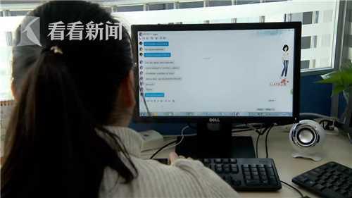 """0029.com金沙:企业女高管网上结识刚退役""""美军上校""""_被骗百万元"""