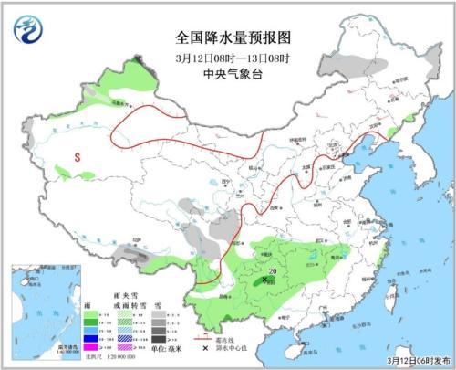 京津冀及周边大气扩散条件较差 黄淮江汉等地将迎降水