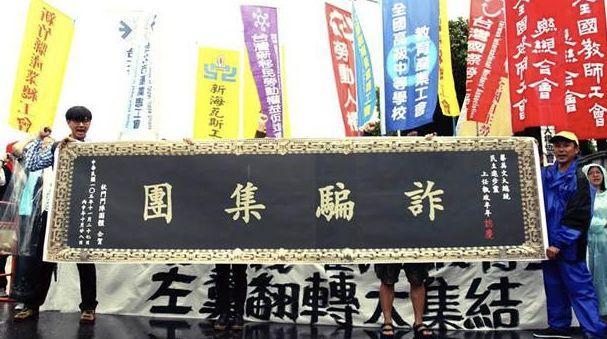为了对抗祖国强大的向心力,台湾当局准备不要脸了…