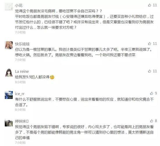 来源:杭州交通91.8综合自都市热报