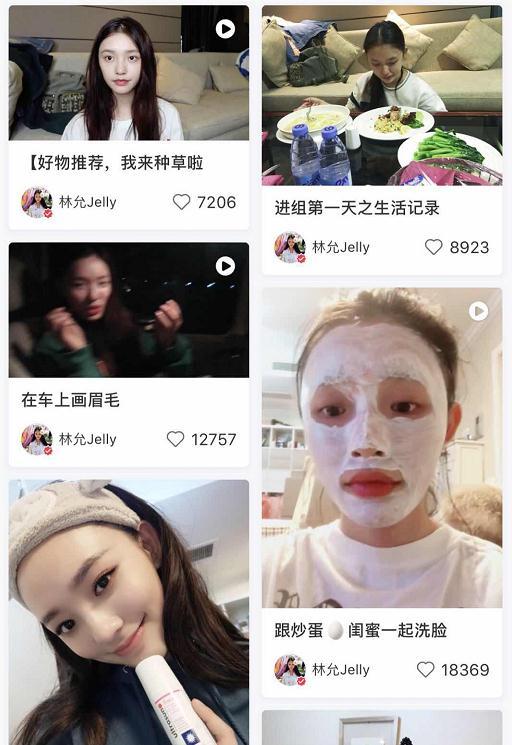 林允欧阳娜娜范冰冰想抢美妆博主饭碗?看看美妆界高难度玩法!