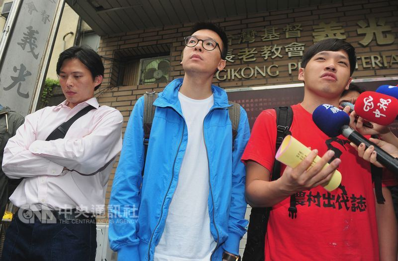 """离谱!台湾""""太阳花学运""""黄国昌等22名被告再次被判无罪"""