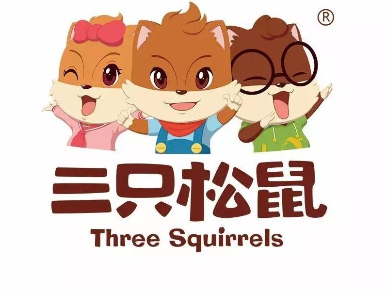 三只松鼠:食品质量问题突出