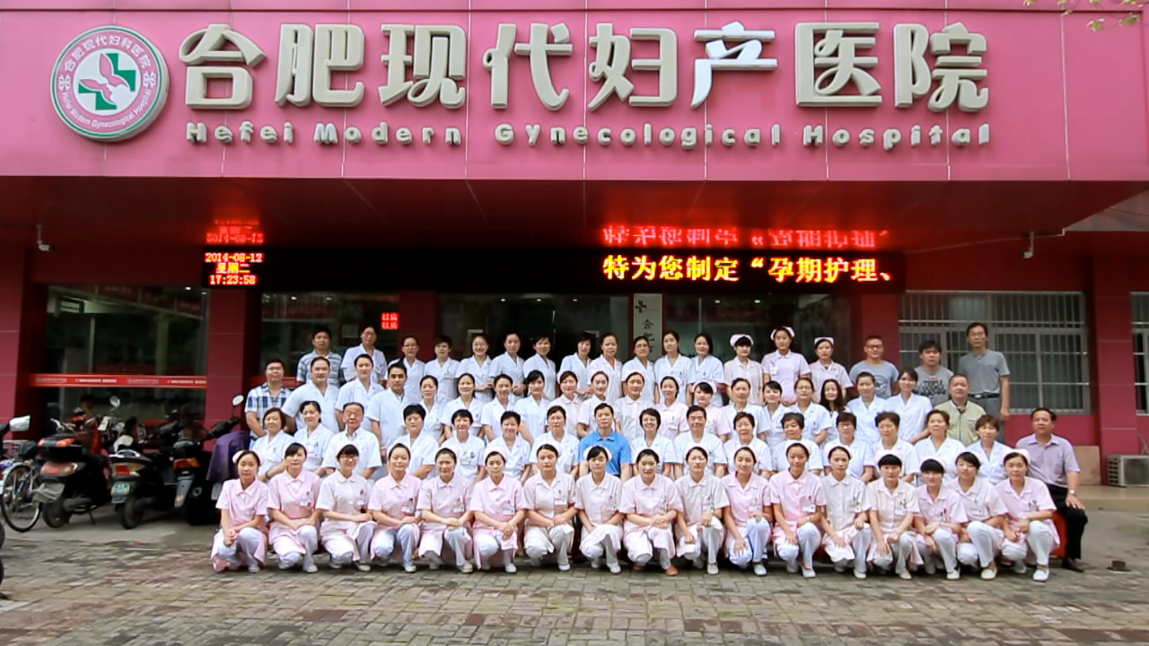 合肥现代妇产医院:新生儿夭折