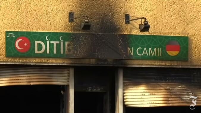 德国境内针对土耳其机构袭击事件频发 安卡拉发文抗议
