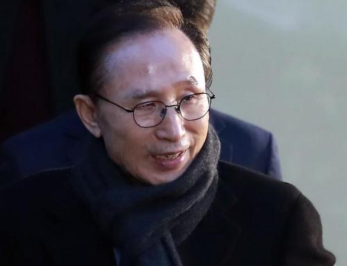 将展开攻坚战?!韩国前总统李明博明日接受检方传唤