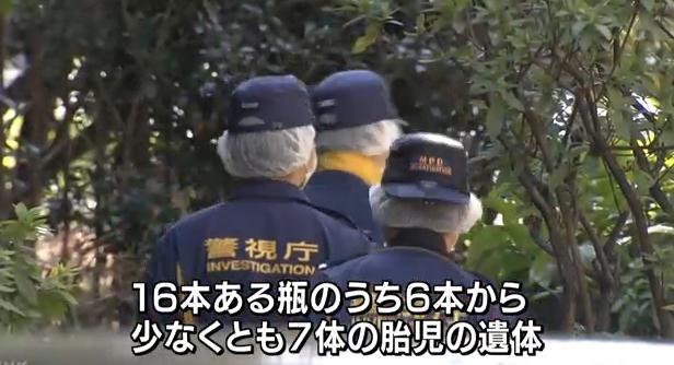 恐怖!日本一公寓洗手台下发现7具婴儿尸体 装在罐子里...