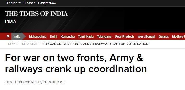 为同时打中巴两线战争,印军方又出大招!印网友搬出希特勒...