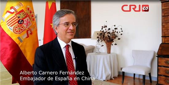西班牙驻华大使:任何一个外交使节都不可能不关心中国两会