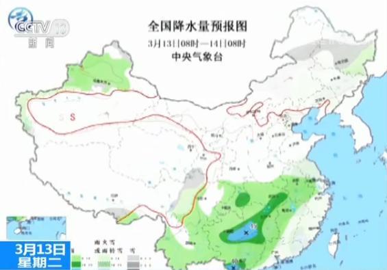 中央气象台:北方气温急升骤降 中东部降水增多