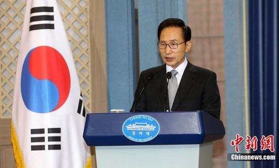 韩媒:韩前总统李明博受讯在即 或将全盘否认嫌疑