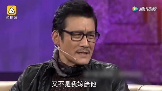 梁家辉、刘德华、王菲、张学友……你们太搞笑了吧哈哈哈哈哈哈哈