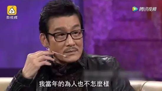 梁家辉 刘德华 王菲 张学友 你们太搞笑了吧哈哈哈哈哈哈哈哈哈哈哈哈哈哈哈