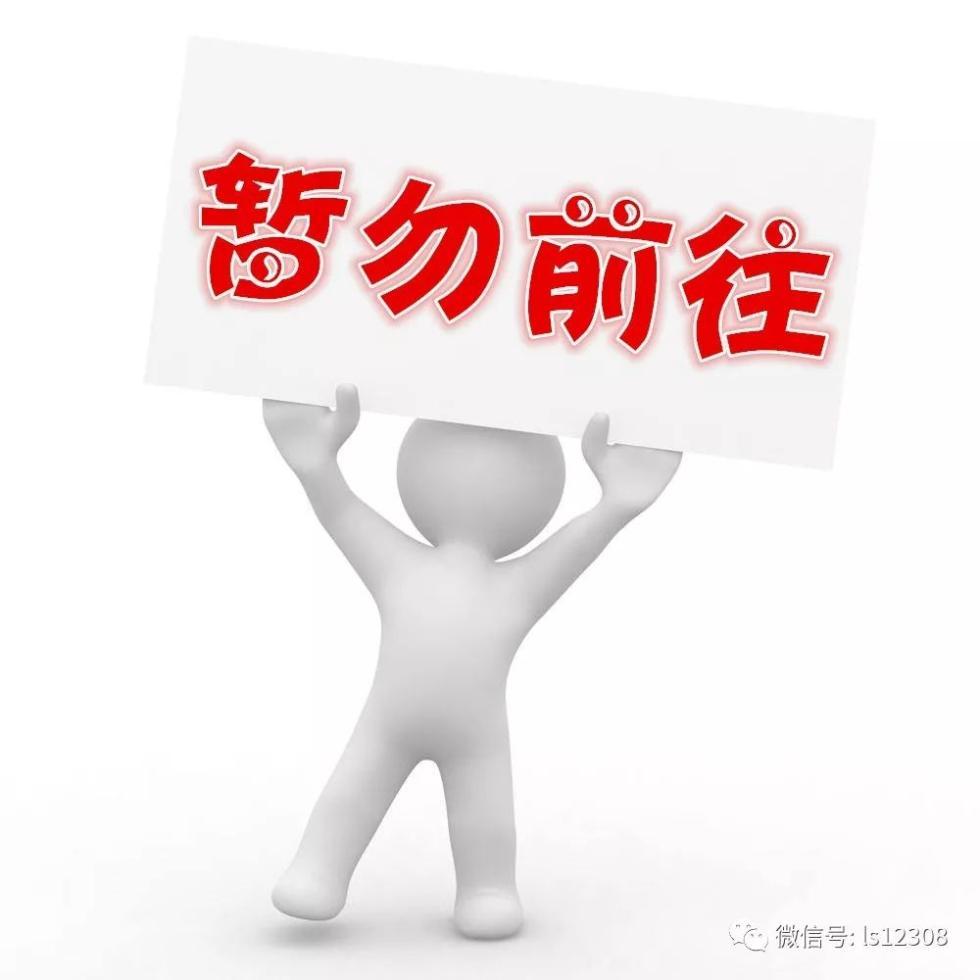 延长安全提醒6个月!外交部:中国公民近期暂勿前往也门