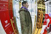 北京首家24小时无人自助书店营业 占地30平方米