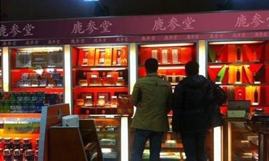 鹿参堂:违法生产