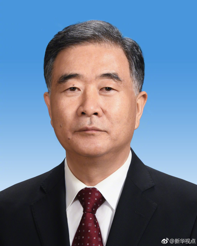 快讯!汪洋当选政协第十三届全国委员会主席