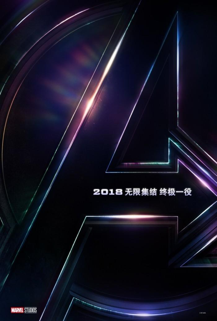 《复联3》曝IMAX特辑 震撼回顾漫威宇宙