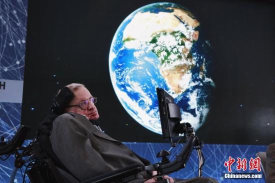 霍金逝世享年76岁 被誉为爱因斯坦后最杰出理论物理学家