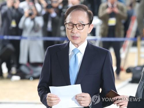 韩国前总统李明博受讯结束 否认检方主要指控