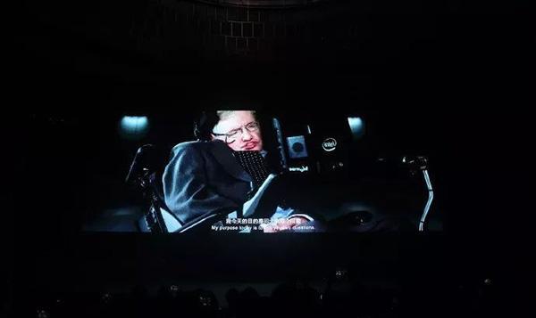 这是霍金最后一次在中国演讲,他思考了人类的未来
