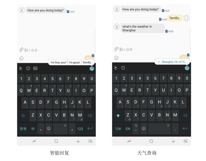 触宝AI输入法全球发布一款'主动式沟通'产品