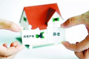 北京迎福园共有产权养老藏猫腻 打着旗号卖类商品房
