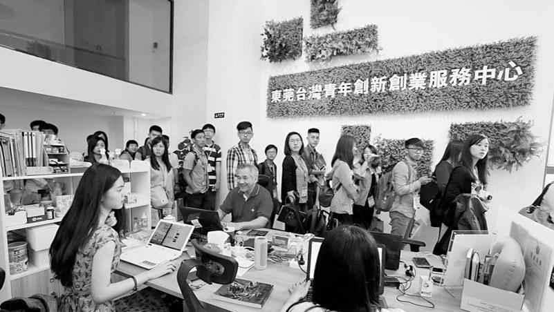 """大陆惠台措施触动""""天然独"""",六成年轻人表示愿赴大陆发展"""