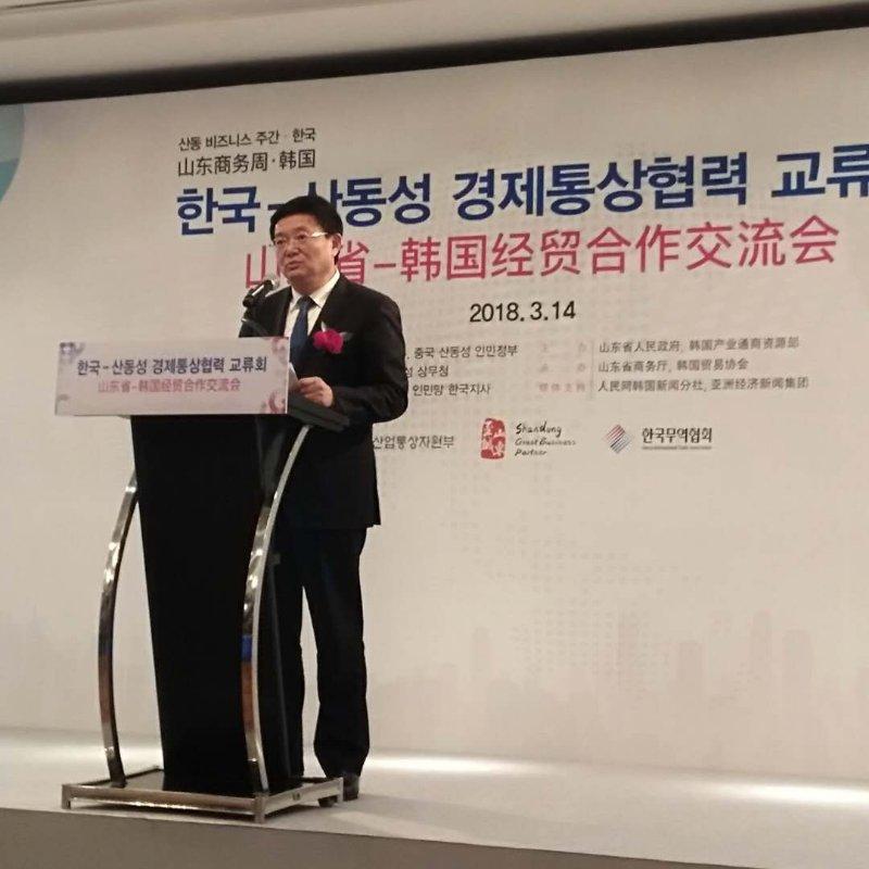 中韩吹暖风 山东韩国经贸活动抢头香